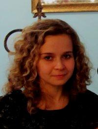 Голузина Анастасия Викторовна