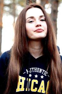 Попова Яна Александровна