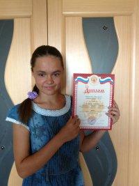 Наумова Вероника Андреевна