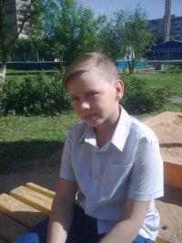 Утукин Михаил Владимирович