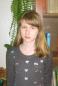 Боровикова Ксения Витальевна