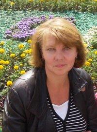 Хиленко Светлана Владимировна