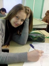 Зарифуллина Эльвина Эдуардовна
