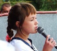 Артёмова Екатерина Евгеньевна
