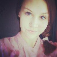 Сафонова Анастасия Юрьевна