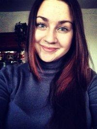 Белоусова Екатерина Сергеевна