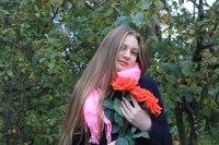 Долгополова Анна Вадимовна