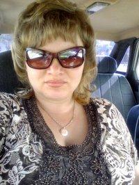 Дмитриевцева Татьяна Владимировна
