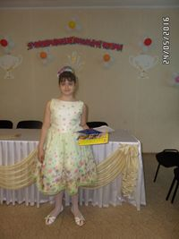 Вагина Олеся Андреевна