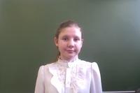 Ромашкина Виктория Максимовна аватар