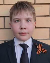 Гущин Александр Вячеславович