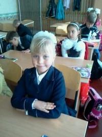 Метелица Ольга Романовна