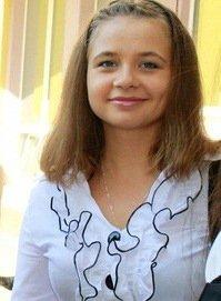 Гончаренко Ирина Игоревна