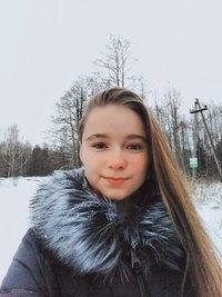 Цыганок Юлия Андреевна