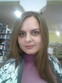 Чигодаева Анастасия Александровна аватар
