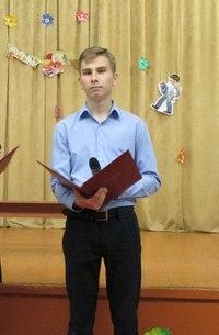 Шамшин Александр Александрович аватар