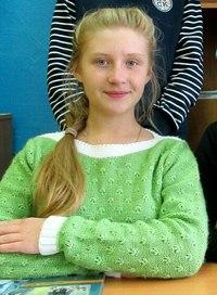 Кругликова Мария Алексеевна аватар