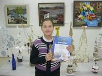 Иванова Инга Сергеевна