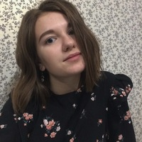 Таганова Анастасия Александровна
