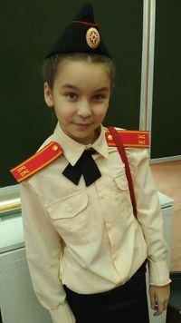 Гришина Мария Александровна аватар