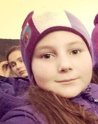 Белова Анастасия Игоревна