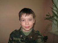 Гришин Егор Александрович