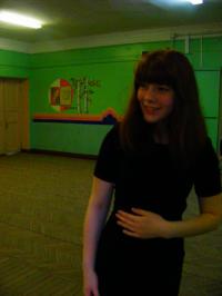 Ermolaeva Lilya Nikolaevna