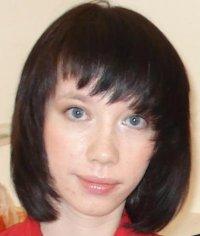 Трусова Екатерина Владимировна