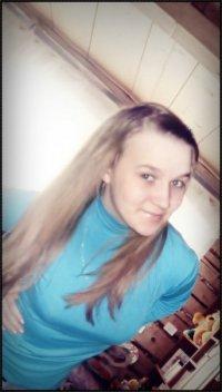 Аглямова Лиана Фадисовна