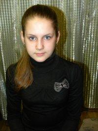 Штефанеса Кристина Владимировна