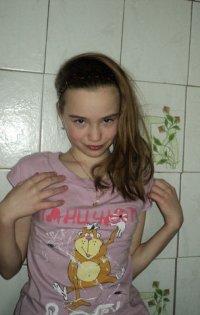 Фёдорова Валерия Дмитриевна