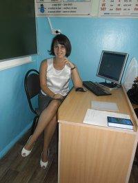 Клюева Наталья Владимировна