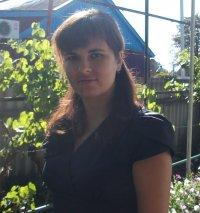Агаркова Валентина Викторовна аватар