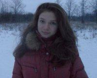 Ковалева Дарья Романовна