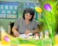 Силютина Нина Викторовна