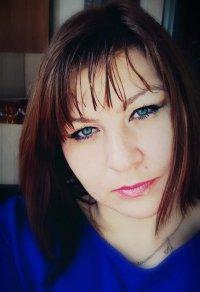 Ачимова Елена Александровна аватар