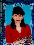 Непейкова Ирина Владимировна аватар