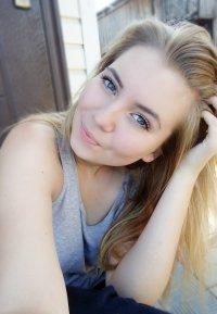 Шибина Дарья Андреевна