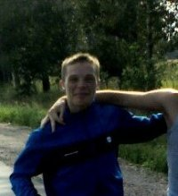 Бурцев Владислав Александрович