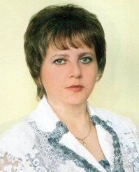 Вершинина Лариса Николаевна
