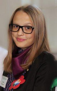 Тараненко Алина Николаевна
