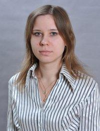 Кузьмина Ольга Юрьевна