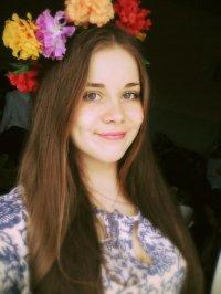 Окрушко Елена Александровна