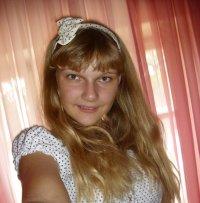 Харахордина Любовь Игоревна