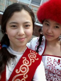 Бекбаева Сания