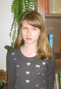 Боровикова Ксения Витальевна аватар