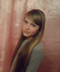 Буймистр Полина Александровна