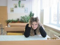 Клецкова Анастасия Михайловна