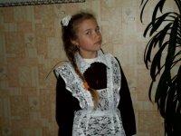 Сусарина Мария Владимировна