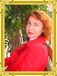 Пахомова Виктория Владимировна аватар